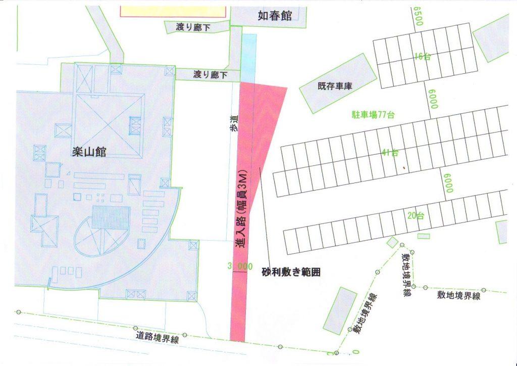 190110_工事区域案内図